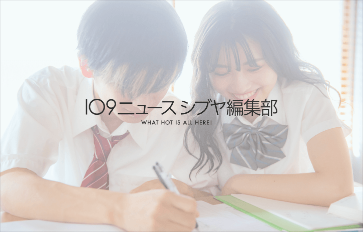 blog_109ニュース