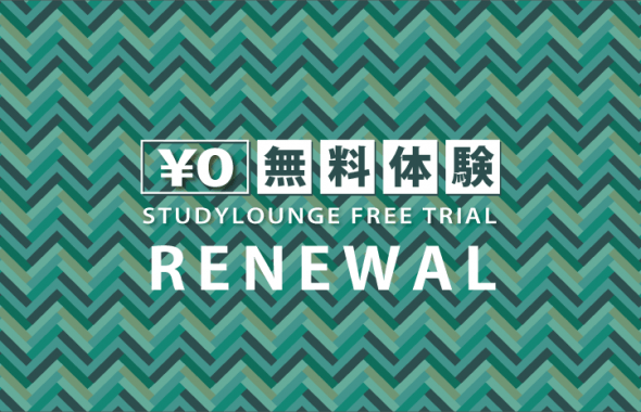 blog_renewal_trial