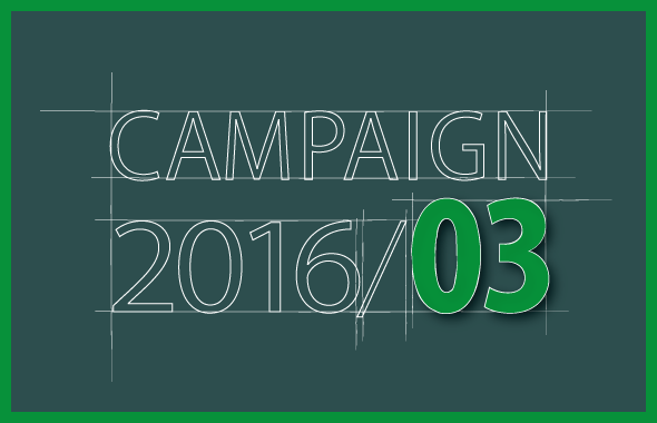 campaign_eye_201603