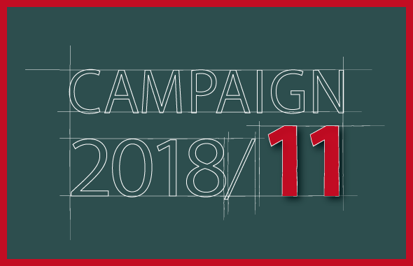 campaign_eye_201811