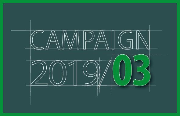 campaign_eye_201903
