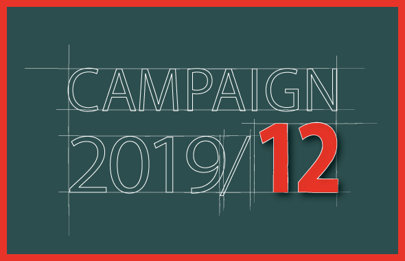 campaign_eye_201912