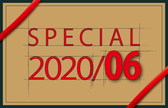 special_eye_202006