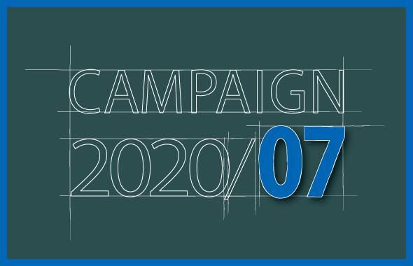 campaign_eye_202007