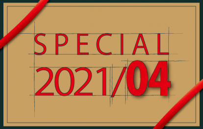 special_eye_202104