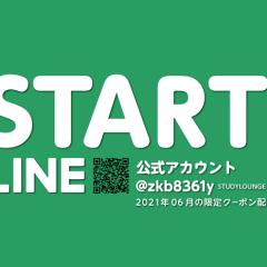 LINE__blog_202106