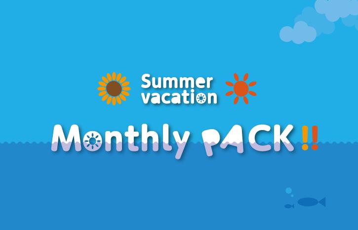 blog_summer_monthly_pack